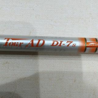 グラファイトデザイン(Graphite Design)の鉄板のツアーAD DI 7S☆シャフト単品(クラブ)