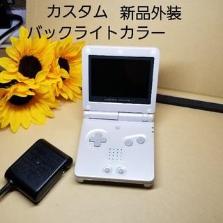 ゲームボーイアドバンス(ゲームボーイアドバンス)のカスタム バックライトカラー ゲームボーイアドバンスSP パールホワイト(携帯用ゲーム機本体)
