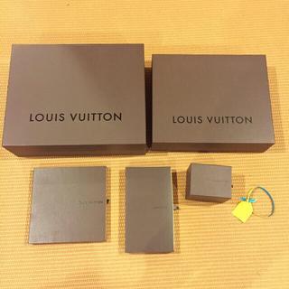 ルイヴィトン(LOUIS VUITTON)のLOUIS VUITTON 箱(セット/コーデ)