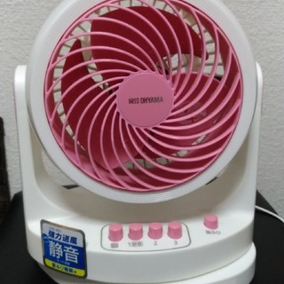 アイリスオーヤマ(アイリスオーヤマ)の強力コンパクトサーキュレーター(サーキュレーター)