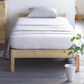 MUJI (無印良品) - 無印良品 シングルベッド