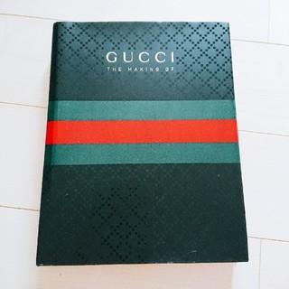 グッチ(Gucci)のGUCCI(アート/エンタメ)