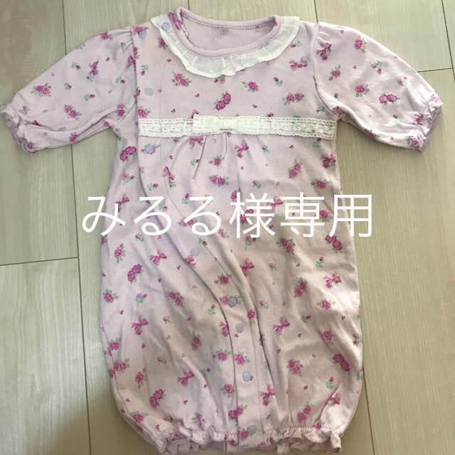 48a2e49b31a7f2 Nishiki Baby(ニシキベビー)のチャックルベビー♡スウィートガール♡新生児ツーウェイ