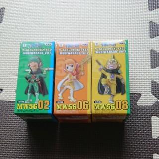 ワンピース ワールドコレクダブルフィギュア(アニメ/ゲーム)