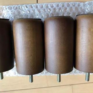 ムジルシリョウヒン(MUJI (無印良品))の無印良品ソファ脚(二人掛けソファ)