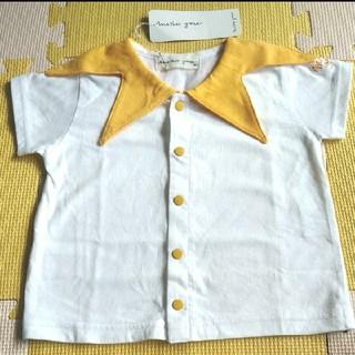 キムラタン(キムラタン)の【新品】マザーグース シャツ 80(Tシャツ)
