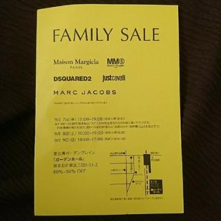 マルタンマルジェラ(Maison Martin Margiela)のマルジェラ ファミリーセール黄色の招待状(初日一時間前に入場できる招待状)(ショッピング)