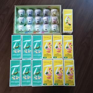 ネスレ(Nestle)の太郎吉様専用 新品 ネスレ Nestle スペシャルT 145カプセル(茶)