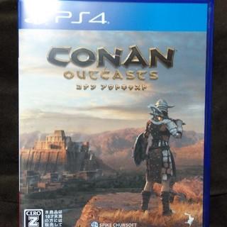 プレイステーション4(PlayStation4)のコナンアウトキャスト(家庭用ゲームソフト)