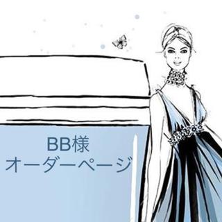 【BB様専用】オレンジボックス柄 差出人シール(カード/レター/ラッピング)
