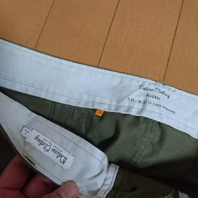 DELUXE(デラックス)のDELUXE ROCKER メンズのパンツ(ワークパンツ/カーゴパンツ)の商品写真
