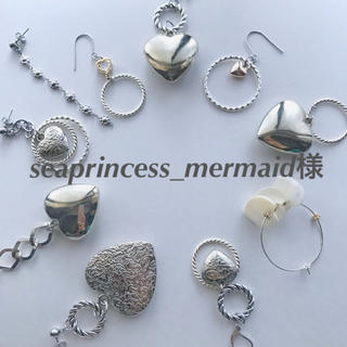 seaprincess_mermaid様(ネックレス)