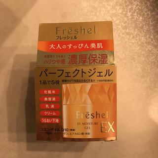 カネボウ(Kanebo)のフレッシェルパーフェクトジェル(オールインワン化粧品)