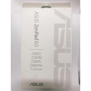 エイスース(ASUS)のASUS ZenPad (Z380) 専用 Tri Cover ホワイト(Androidケース)