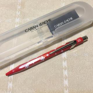 カランダッシュ(CARAN d'ACHE)の値下げ◇カランダッシュ◇スイスフラッグボールペン(ペン/マーカー)