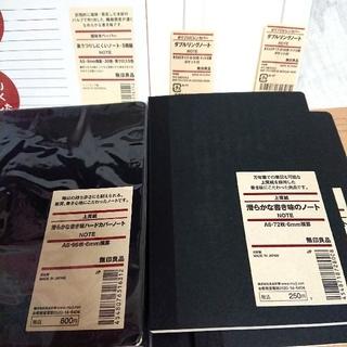 ムジルシリョウヒン(MUJI (無印良品))の無印良品 ノート大量まとめ売り (ノート/メモ帳/ふせん)