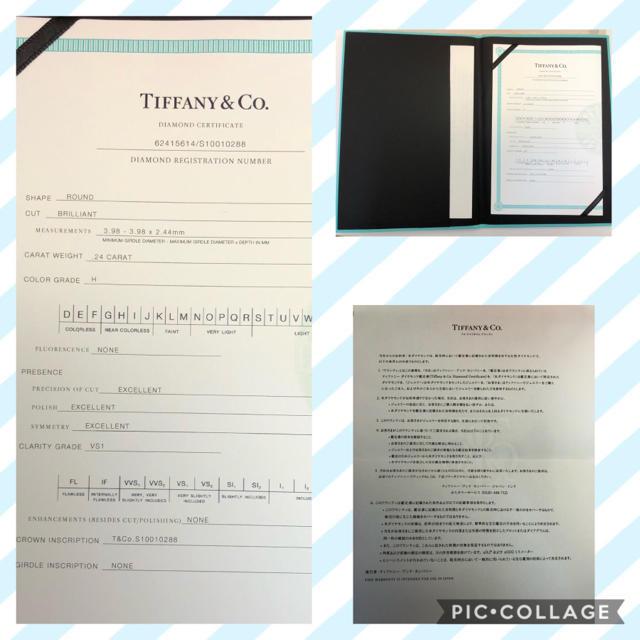 Tiffany & Co.(ティファニー)のご専用です✨♡大特価♡☆超美品☆ティファニー★絶品★3EX VS1 0.24ct レディースのアクセサリー(リング(指輪))の商品写真