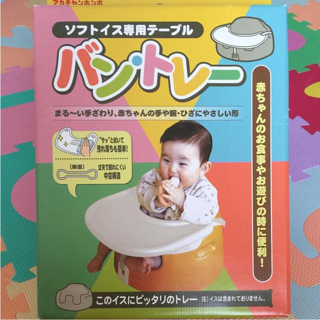 Bumbo(バンボ)の☆ひろ様専用☆ キッズ/ベビー/マタニティの寝具/家具(収納/チェスト)の商品写真
