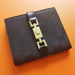 8548fb9ef8c9 14ページ目 - グッチ 黒 財布(レディース)の通販 1,000点以上 | Gucciの ...