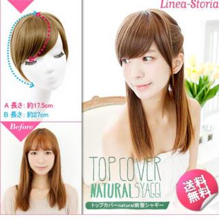 リネアストリア トップカバーNatural前髪シャギー(前髪ウィッグ)