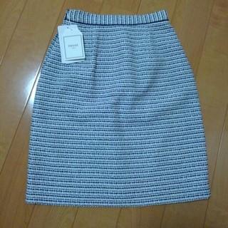 ナチュラルビューティーベーシック(NATURAL BEAUTY BASIC)のsweet soffice ツイードスカート 新品未使用(ひざ丈スカート)