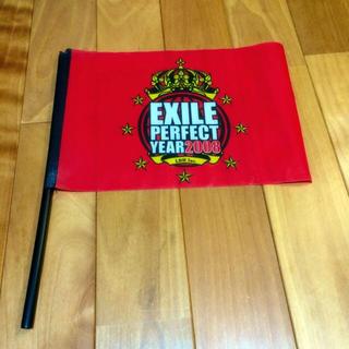 EXILE フラッグ(アイドルグッズ)