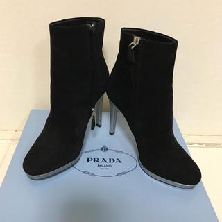 プラダ(PRADA)のプラダ スエードショートブーツ 新品(ブーツ)