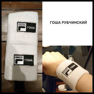 Gosha Rubchinskiy ×FILA リストバンド(バングル/リストバンド)