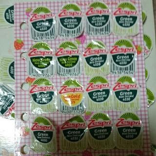 ゼスプリ キウイ 応募シール 60~65枚 キウイフルーツ キャンペーン シール(フルーツ)