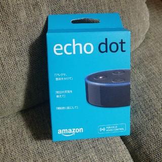 エコー(ECHO)のアマゾンエコードット(スピーカー)