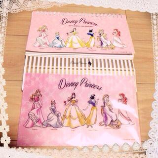 ディズニー(Disney)のwith 今月号付録カレンダー、ファイル(その他)