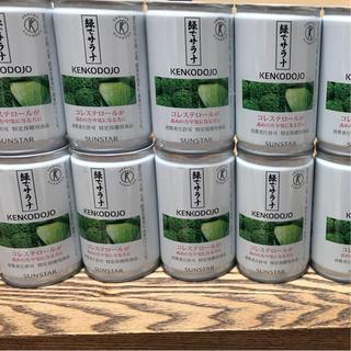 サンスター(SUNSTAR)の緑でサラナ 10缶(その他)