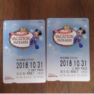ディズニー(Disney)の2枚 ディズニー リゾートライン 2DAY バケパパス(鉄道乗車券)