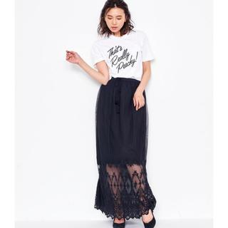 メゾンドリーファー(Maison de Reefur)の新品 メゾンドリーファー チュールマキシスカート(ロングスカート)