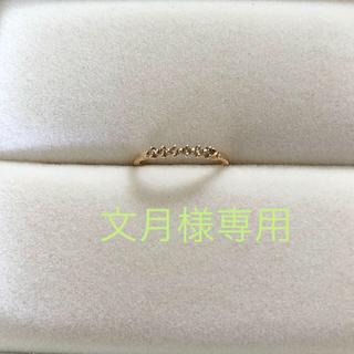 ノジェス(NOJESS)の文月様専用 ノジェス ピンキーリング  (リング(指輪))