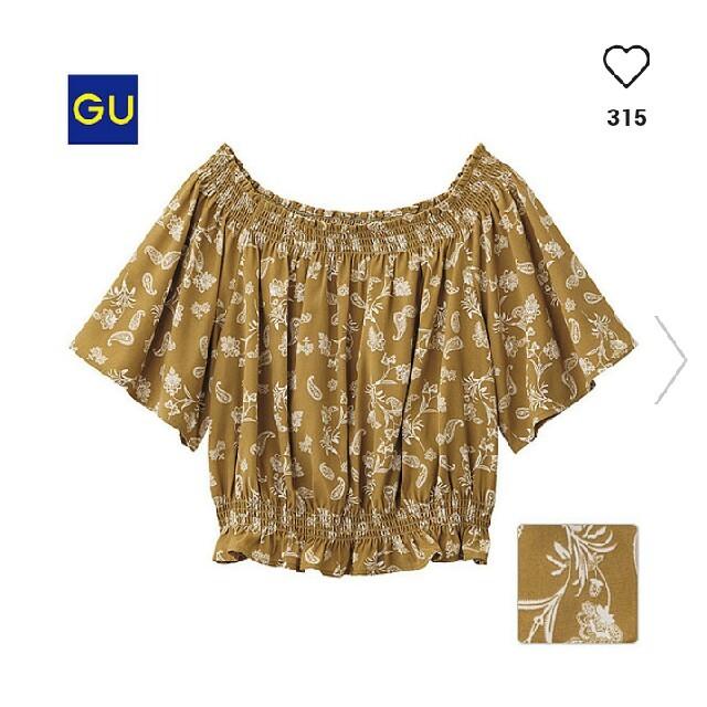 GU(ジーユー)のgu ペイズリー オフショルダー レディースのトップス(シャツ/ブラウス(半袖/袖なし))の商品写真