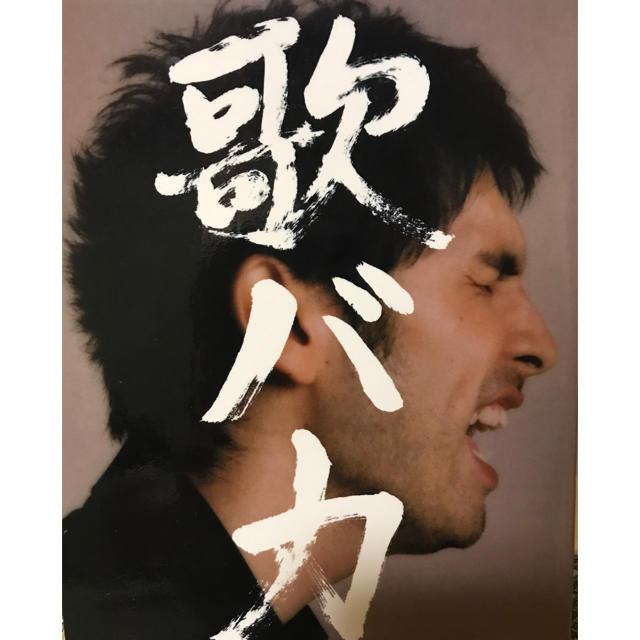 Ken Hirai 10th Anniversary Complete 歌バカ エンタメ/ホビーのCD(ポップス/ロック(邦楽))の商品写真