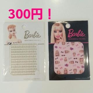 バービー(Barbie)のネイル シール(ネイル用品)