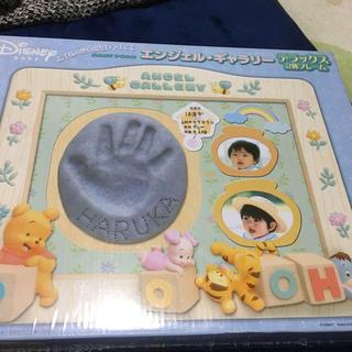 ディズニー(Disney)のエンジェルギャラリー プーさん(手形/足形)