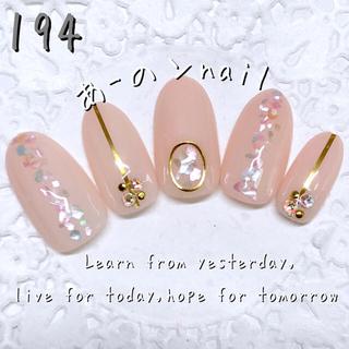 送料&カラー変更1色無料«194»ジェルネイルチップ♡*.