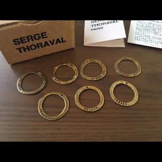 アッシュペーフランス(H.P.FRANCE)のセルジュトラヴァル リング(リング(指輪))