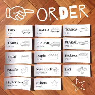 ♠︎ 選べるオモチャ箱ラベルシール ☺︎ お子さまのお片付けに ♠︎(その他)