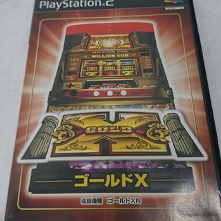 プレイステーション2(PlayStation2)のPS2 ソフト  ゴールドX(家庭用ゲームソフト)