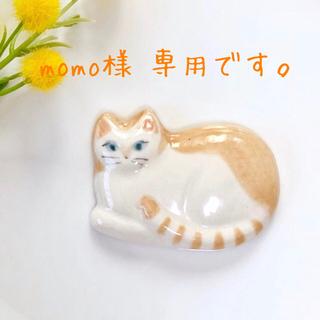 薄型猫の箸置き イエロー×ターコイズ ハンドメイド (テーブル用品)