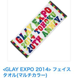 GLAY EXPO 2014 20th ANNIV. フェイスタオル(ミュージシャン)