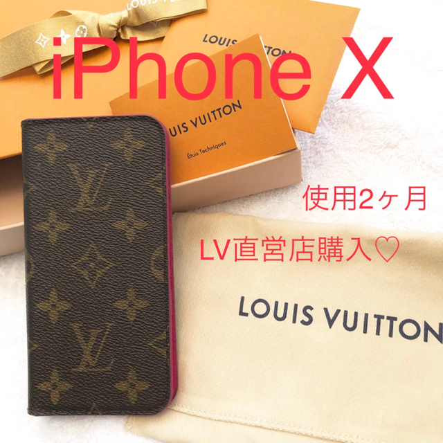 iphone7 ケース 珍しい | LOUIS VUITTON - iPhone Xケース✴︎ ルイヴィトン ピンクの通販 by h's shop|ルイヴィトンならラクマ