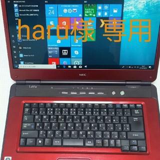 エヌイーシー(NEC)のノートパソコンNEC LaVie LL750 BDドライブ (ノートPC)