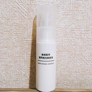 ムジルシリョウヒン(MUJI (無印良品))の【無印良品】薬用美白美容液(美容液)