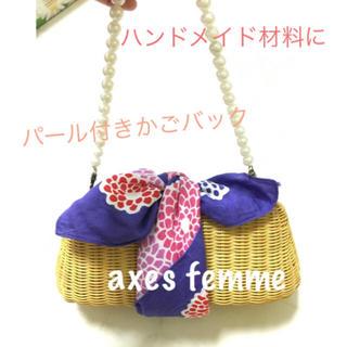 アクシーズファム(axes femme)のaxes femme かごのクラッチバッグ ハンドバッグ  (かごバッグ/ストローバッグ)