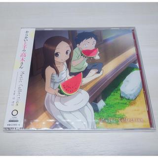 【新品未開封】からかい上手の高木さん Music Collection(アニメ)